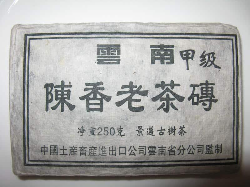 Một bánh Phổ Nhĩ 1990 có giá chỉ...$7, hay 150.000 đồng.