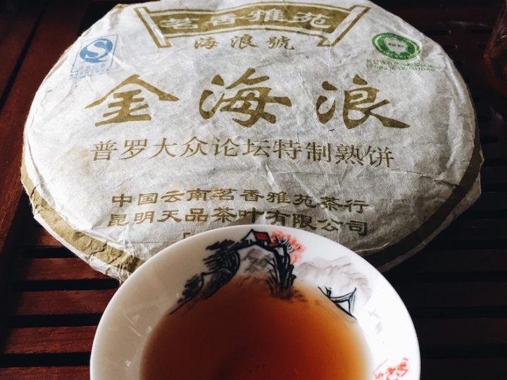 Trà Phổ Nhĩ là gì? Cách đánh giá trà Phổ Nhĩ ngon